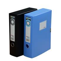 晨光 M&G 档案盒 ADM94818A A4 75mm (黑色)