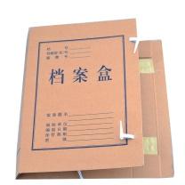 国产 牛皮纸档案盒 A4 40mm