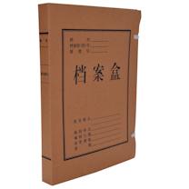国产 牛皮纸档案盒 A4 30mm