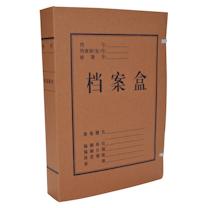 国产 牛皮纸档案盒 A4 50mm