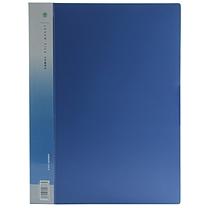 金得利 KINARY 基本色单长押夹 AL620A A4 背宽21mm (蓝色) 120个/箱
