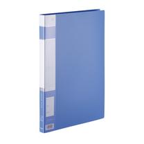 金得利 KINARY 优系列单弹簧夹 AF606 A4 背宽21mm (蓝色) 20个/箱