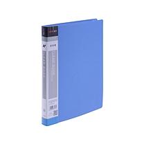 远生 Usign 资料册 US-30A A4 30页 (蓝色) 25个/箱