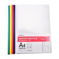 晨光 M&G 五色小三角抽杆夹 ADM95182 A4 7.5mm (红色、黄色、绿色、紫色、白色) 5个/套