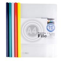 晨光 M&G 抽杆式报告夹 ADM94521 15mm (红色、蓝色、绿色、黄色、白色颜色随机) 10个/包