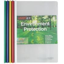 远生 Usign 抽杆文件夹 US-287A A4 9mm (白色、红色、蓝色、绿色、黄色 ) 10个/包 (颜色随机)