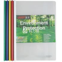 远生 Usign 抽杆文件夹 US-287A A4 9mm (白色、红色、蓝色、绿色、黄色) 10个/包 (颜色随机)