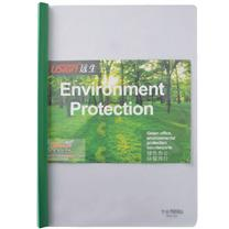 远生 Usign 抽杆文件夹 US-3303 A4 15mm (白色、红色、蓝色、绿色、黄色 ) 10个/包 (颜色随机)