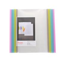 树德 Shuter 抽杆文件夹 B310 A4 (蓝色、绿色、红色、黄色、灰) 10个/包 (颜色随机)