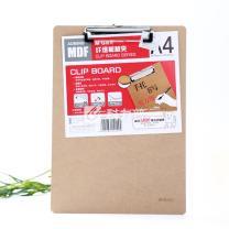 晨光 M&G 平夹木质纤维板 ADM94877 A4 (原木色) 24个/箱