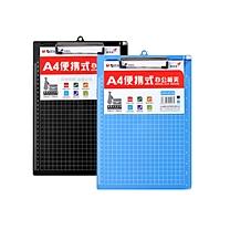晨光 M&G A4竖式塑料板夹 ADM95106
