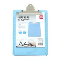 得力 deli 透明书写板夹 9252 A4 (蓝色、绿色) (颜色随机)