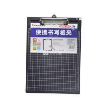 齐心 Comix 竖式塑胶板夹 A724 A4 (蓝色、黑色、灰色) (颜色随机)