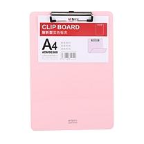 晨光 M&G 耐折型书写板夹 ADM95369 (随机)