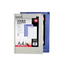 得力 deli 塑料板夹 9253 A4 (灰色、蓝色) (颜色随机)