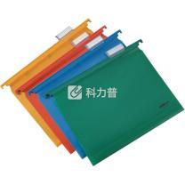 远生 Usign 带索引挂快捞 US-002A A4 (黄色、红色、蓝色、绿色) 10个/包 (颜色随机)