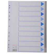 金得利 KINARY PP分类索引卡 T1010