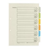 锦宫 KING JIM 纸质彩色分类纸 907GS-6Y