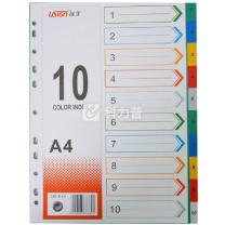 远生 Usign 十色胶质分类索引 US-010 (彩色) 10页/套