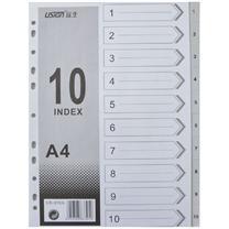 远生 Usign 胶质数字1-10分类索引 US-010A (灰色) 10页/套