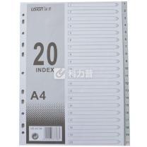 远生 Usign 胶质数字1-20分类索引 US-020A (灰色) 20页/套