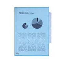 金得利 KINARY 三层索引文件套 E356 (混色)