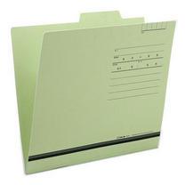 锦宫 KING JIM 纸制分类夹 NO.4571GS (绿色)