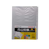 齐心 Comix 11孔文件保护套 EH303A A4 (透明色) 20个/包