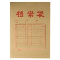 国产 牛皮纸档案袋 ZB-18 A4 50个/包