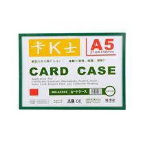 装得快 磁性硬胶套 JX-503 A5 (绿色) 10个/包