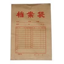 国产 牛皮纸档案袋 ZB-25 A4 230G 50个/包