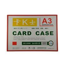 装得快 磁性硬胶套 JX-508 A3 (红色) 10个/包