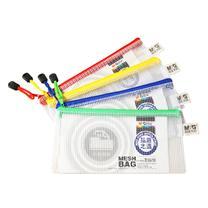 晨光 M&G 网格票据袋 ADM94509 票据式 (红色、蓝色、黄色、绿色) 12个/包 (颜色随机)