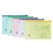 驰辉 网纹拉链袋 CH816 A4 (红色、黄色、蓝色、绿色) (颜色随机)