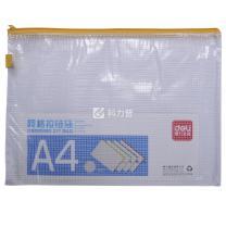 得力 deli 网格拉链袋 5596 A4 (红色、黄色、蓝色、绿色) 10个/包 (颜色随机)