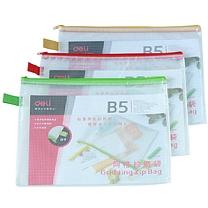 得力 deli 网格拉链袋 5594 B5 (红色、黄色、蓝色、绿色) 12个/包 (颜色随机)