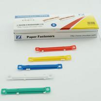 卓联 塑料装订夹 ZL1151 80mm (彩色) 50付/盒