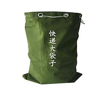 文件销毁袋 80*100cm (绿色)