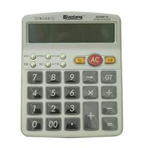 晨光 M&G 标朗 13位数字显示语音型计算器 ADG98119  10台/盒