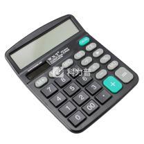 万能通 WNT 计算器 WT-837N 20台/盒