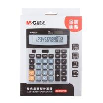 晨光 M&G 桌面型计算器 ADG98716 185*146*35mm