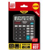 晨光 M&G 标朗 12位数字显示桌面型计算器 ADG98837 (黑色) 20台/盒