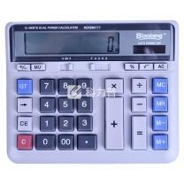 晨光 M&G 标朗 12位数字显示桌面型计算器 ADG98117 (银色) 10台/盒