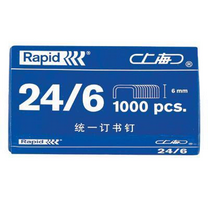 乐朋 Rapid 订书针 41RSD001 #24/6  1000枚/盒