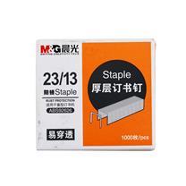 晨光 M&G 厚层订书针 ABS92626 #23/13 5盒/包