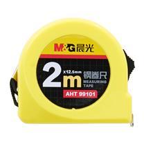 晨光 M&G 标准钢卷尺 AHT99101 2m 10把/包 200把/箱