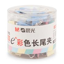 晨光 M&G Eplus彩色长尾夹 ABS92743 15mm  60个/筒
