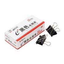 晨光 M&G Eplus盒装黑色长尾夹 ABS92728 32mm 12盒/包 120盒/箱