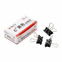 晨光 M&G Eplus盒装黑色长尾夹 ABS92731 15mm  12个/盒 12盒/包 360盒/箱
