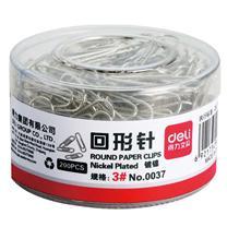 得力 deli 回形针 0037 29mm (银色) 200枚/筒
